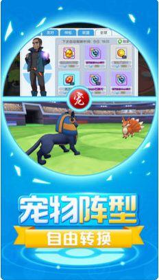 """精灵超进化官方网站下载正版游戏 1.0.0<span class=""""yx""""><a href=""""/Kaice/yunying.html"""" tit"""