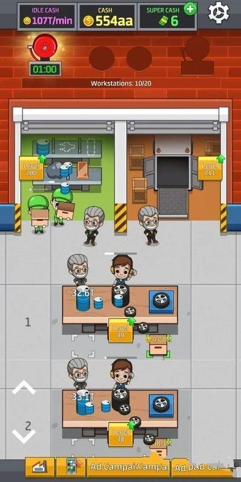 闲置的工厂大亨中文汉化版游戏图1: