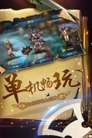 幻想小勇士修改版图3