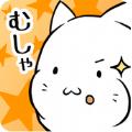 抖音猫咪转向手机游戏最新正版下载 v1.0.6