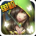 幻想小勇士1.2.2无限钻石修改版