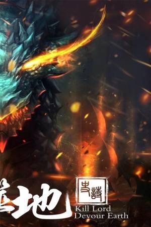幻想小勇士修改版图1