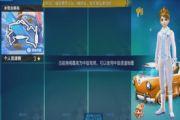 QQ飞车手游冰雪企鹅岛跑法攻略 冰雪企鹅岛该怎么跑?[多图]