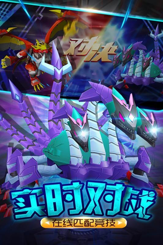 爆兽猎人之龙魂觉醒安卓游戏官方版下载图3: