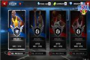 NBA梦之队3全新版本上线 NBA季后赛开启[多图]