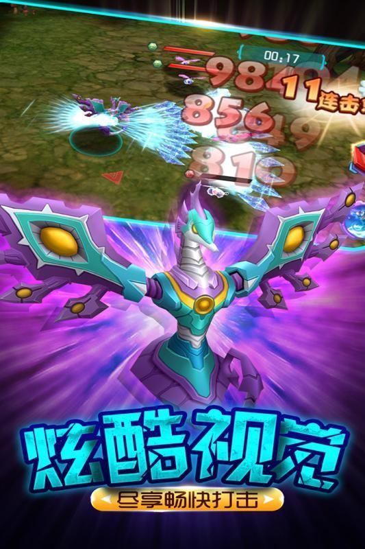 爆兽猎人之龙魂觉醒安卓游戏官方版下载图4: