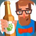 啤酒城手游