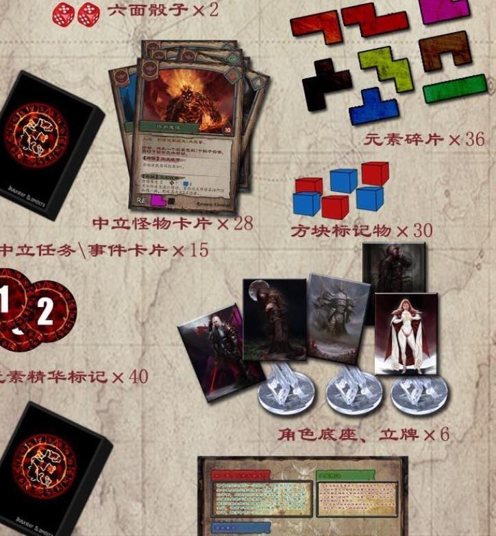 暴走元素游戏官方网站下载地址图3: