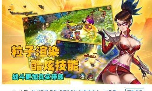 暴揍撸啊撸手游官网下载正式版图3: