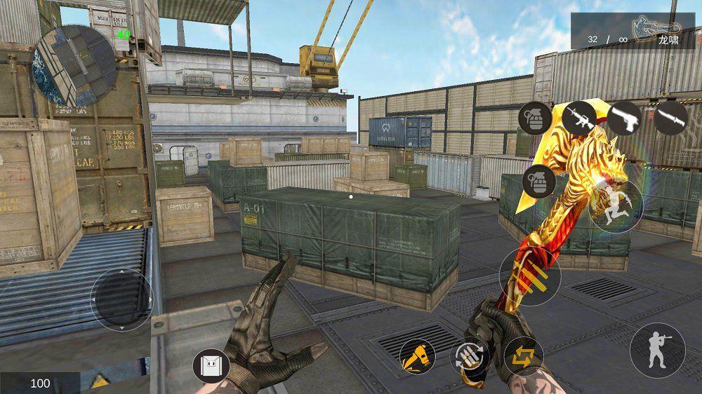 单机版cf手机版游戏最新安卓版下载链接图1: