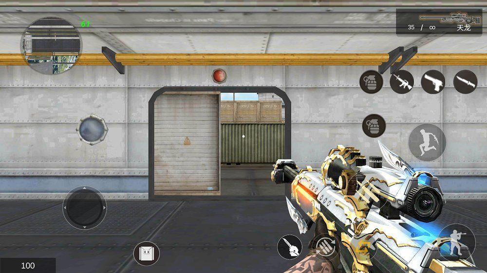 单机版cf手机版游戏最新安卓版下载链接图3: