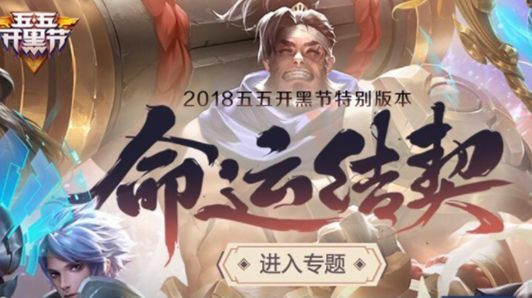 王者荣耀s10赛季结束时间延迟:4.19不更新赛季详解[多图]图片2