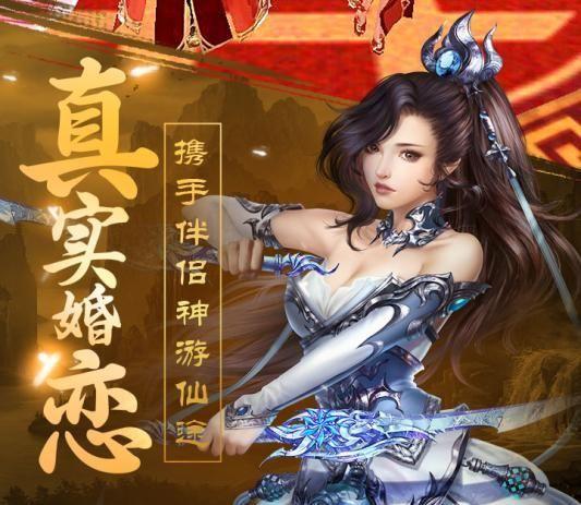 幻剑录3D游戏官方网站下载最新版图1: