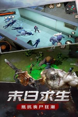 浩劫游戏废土危行官方网站图2