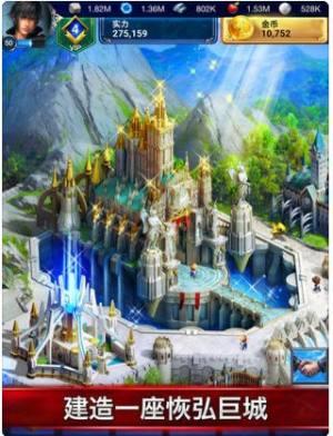 最终幻想15官方网站图2