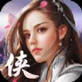 刀剑侠官方网站游戏下载最新版 v1.0.2