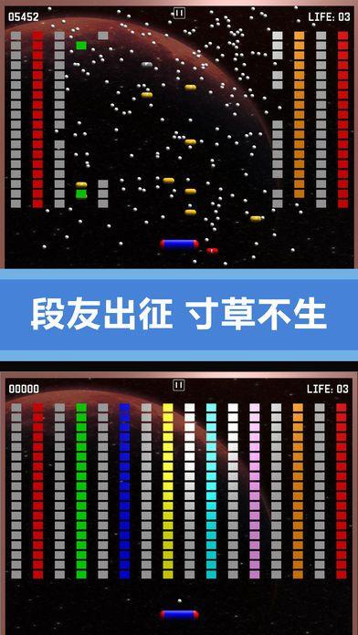 Many Bricks安卓游戏中文最新版图3: