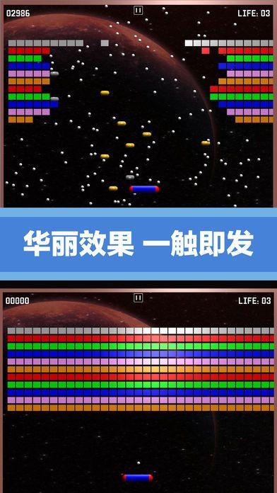 Many Bricks安卓游戏中文最新版图2: