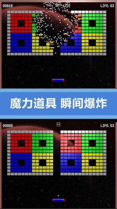 Many Bricks安卓游戏中文最新版图1: