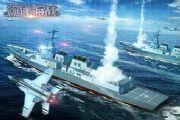 现代海战中国海军节:海军节礼包活动详情[多图]