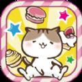 猫咪与甜点塔汉化版