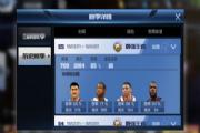 最强NBA新版本各个位置技巧须知,各个位置攻略[多图]