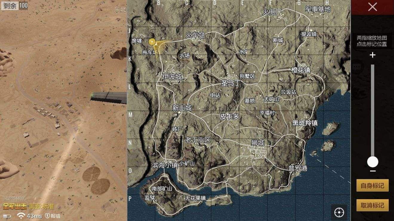 绝地求生全军出击:沙漠女警空降米拉玛,玩游戏赢永久套装[多图]图片1
