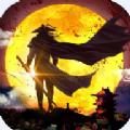 一剑东来手游官网下载正式版 v1.2.7