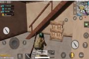 绝地求生全军出击厂房攻略大全:厂房楼梯怎么卡位成功吃鸡?[多图]