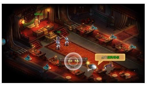 霸王再临游戏官网下载安卓版图1: