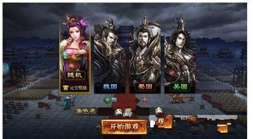 霸王再临游戏官网下载安卓版图3: