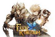 奇幻RPG手游《FiveKingdom》上架日本地区 预约注册开启[多图]