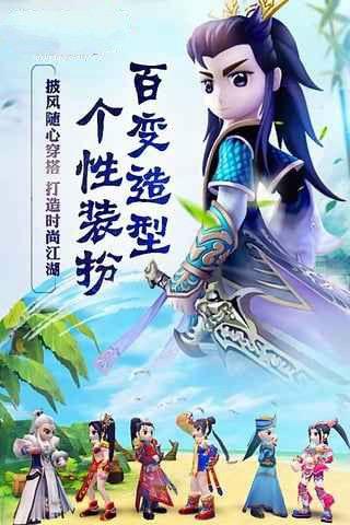 江湖萌主手游安卓下载内购版图2: