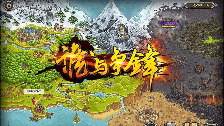 逃跑路线安卓官方版游戏下载图2: