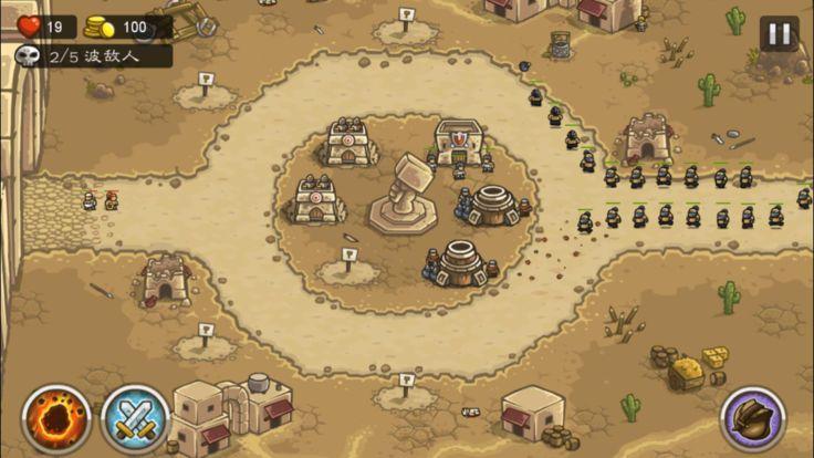 逃跑路线安卓官方版游戏下载图1: