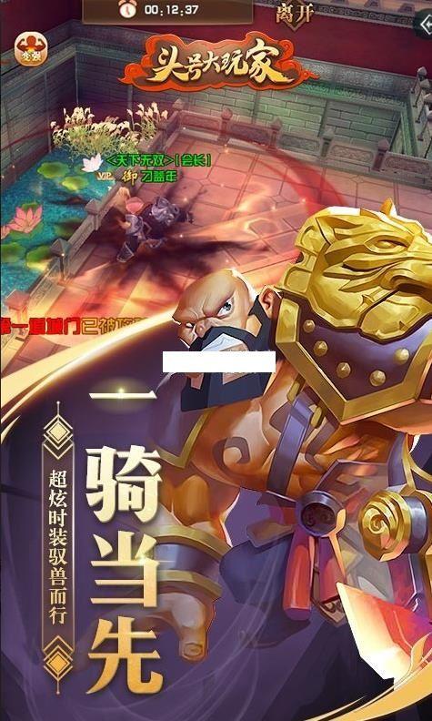 头号大玩家官方网站下载手游正式版图2: