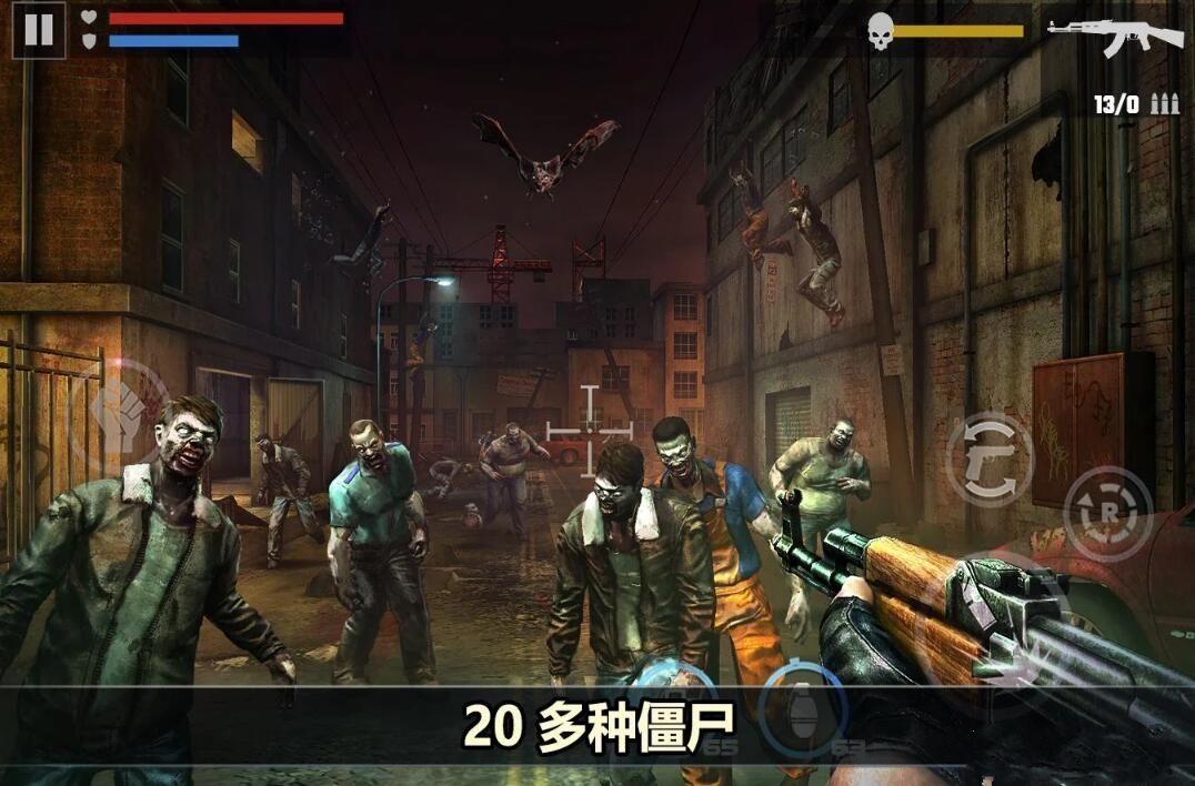 死目标僵尸安卓官方版游戏下载图3: