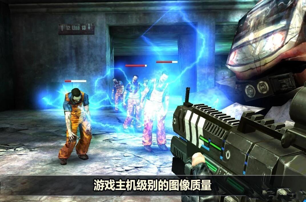 死目标僵尸安卓官方版游戏下载图4: