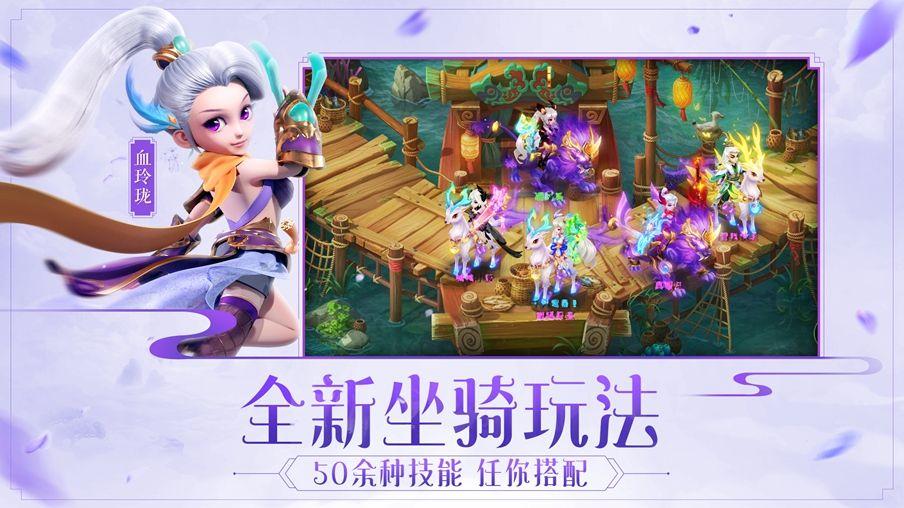 西游记女儿国官方网站下载正式版游戏图5: