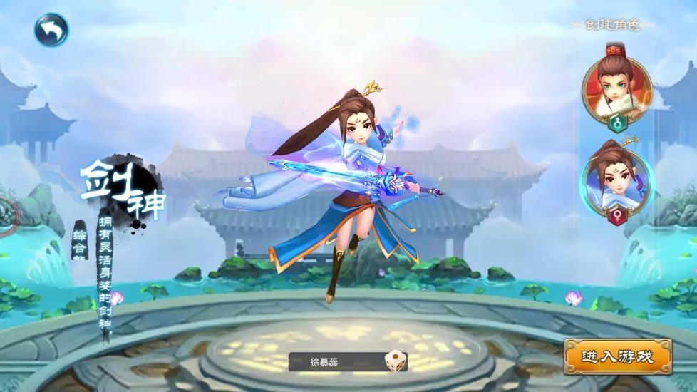 苍之物语手游官网下载正式版图3: