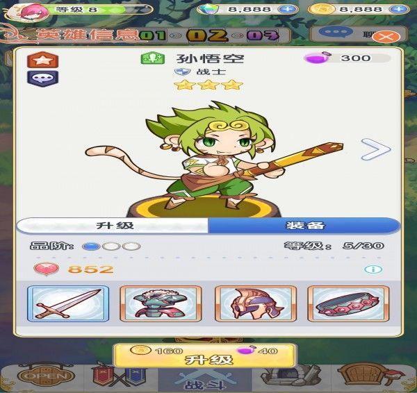 公主召唤游戏官方网站下载最新版图4: