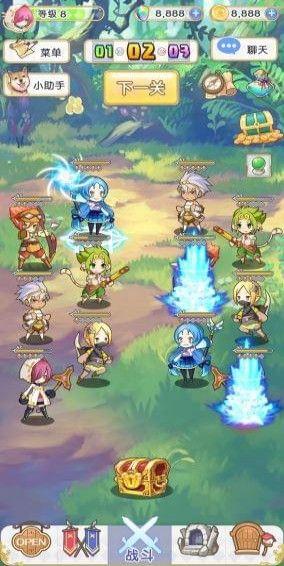 公主召唤游戏官方网站下载最新版图3: