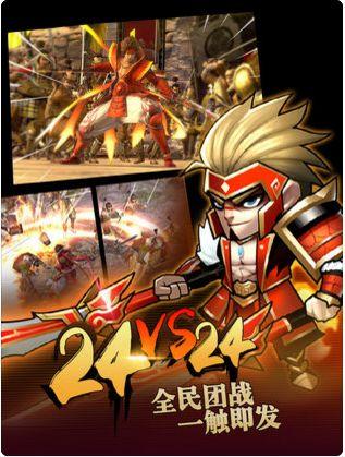 乱斗三国无双游戏官网下载最新版图3: