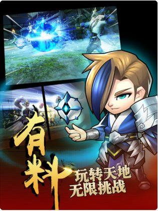 乱斗三国无双游戏官网下载最新版图1: