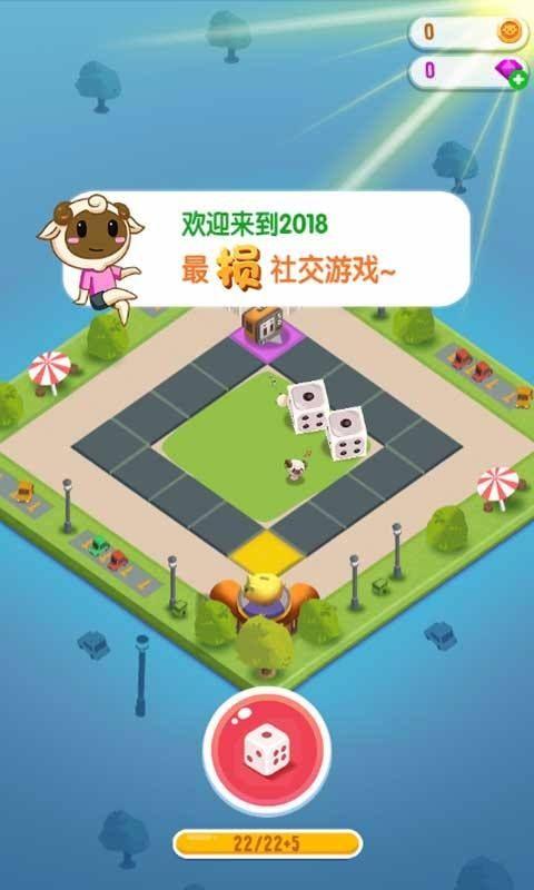 损友圈游戏官方进入端口地址图1: