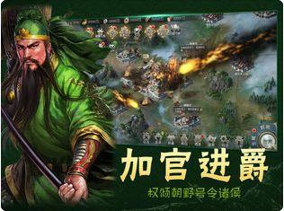 三国志5安卓版官网下载最新版图3: