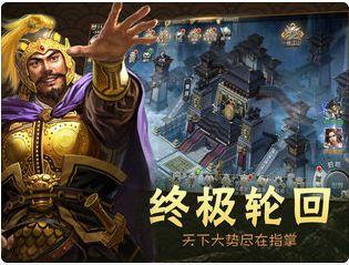三国志5安卓版官网下载最新版图2: