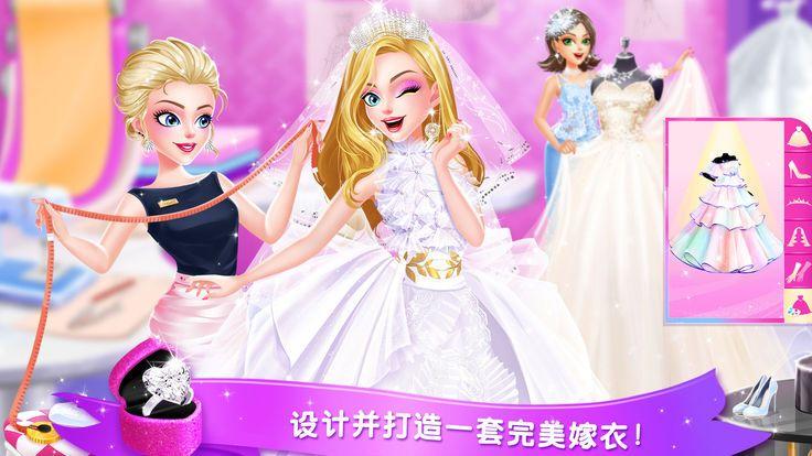 梦幻婚纱店手机游戏下载最新版图1: