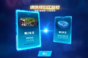 QQ飞车手游街区车王玩法攻略:街区车王怎么不能玩?[多图]