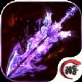 神域起源游戏官方网站下载正式版 v2.1.5